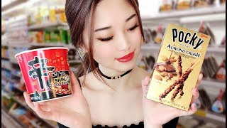 [ASMR] Chinese Convenience Store Checkout