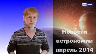 видео Лунный камень - вестник Луны - Мир минералов