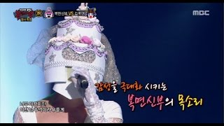 [King of masked singer] 복면가왕 - 'Mask-Bride is married' 2round - EYES,NOSE,LIPS 20161204
