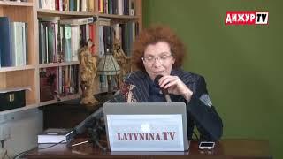 Юлия  Латынина  про  Мусорных барыг