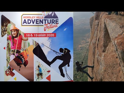 Horsley HIlls Adventure Festival | Madanapalle | AP | India