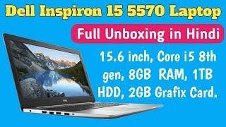 Dell Inspiron 15 5000 Series 5570 | Dell 5570 | Dell Inspiron 5570 Review