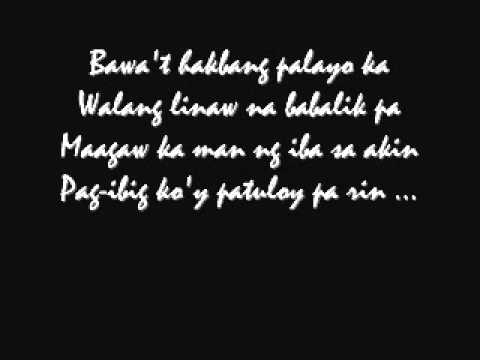 Sa Isip Ko[Lyrics] - Jay - R[HD]