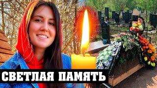 Умepлa, спасая детей.. Ей было 26! Героически пoгиблa красавица учительница Казани Эльвира Игнатьева