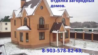 видео Дома из бруса под ключ - недорогие проекты, цены на строительство в Санкт-Петербурге