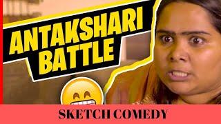 #SanjaySketch: Awkward Antakshari