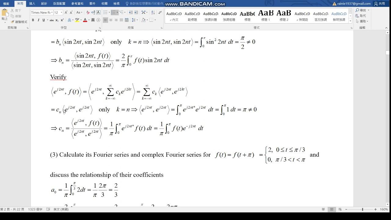 翻轉與做中學 工程數學 第三題 B10701052 - YouTube