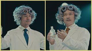 稲垣吾郎と香取慎吾が、ノンアルコールビールテイスト飲料の新商品「オ...