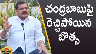Minister Botsa Satyanarayana Serious Comments On Chandrababu Naidu | YCP Vs TDP | Mango News