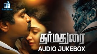 Dharmadurai Audio Jukebox