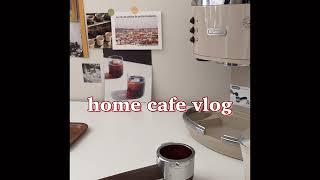멜팅팟 #6 홈카페에서 라떼 만들어 마시기 | 홈카페놀…