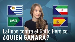 Latinos contra el Golfo Pérsico: ¿Lograrán la victoria Uruguay y España?
