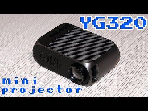 YG320 ДЕШЕВЫЙ МИНИ