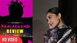 Sobhita Dhulipala About Kaalakaandi Movie | Saif Ali Khan | Viralbollywood