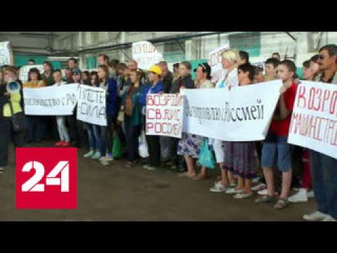 Харьковчане требуют от властей восстановления отношений с Россией