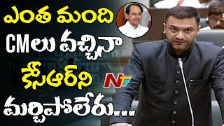 Akbaruddin Owaisi Speech on Muslim Minority @ Telangana Assembly || Praises CM KCR || NTV