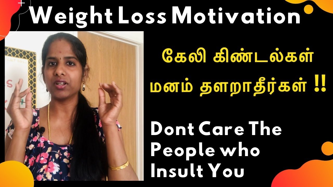 Day 10 | Tips for Don't Care Attitude for People Who Insult | Tamil Motivation Tips for Weight Loss