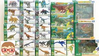 アニアの恐竜!ジュラシックワールドのインドラプトルやインドミナス・レックス、ティラノサウルスなど。うごくアニアや、恐竜セットもあるよ♪