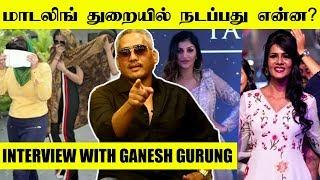 Ganesh Gurung Interview