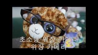 초소형 카메라 광고