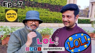 3 FARM LAWS | Stand Up Priyesh Sinha Comedy |  hindi comedy show boliye naa funny videos