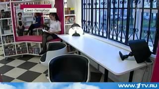 Московские и питерские библиотеки модернизируют до неузнаваемости
