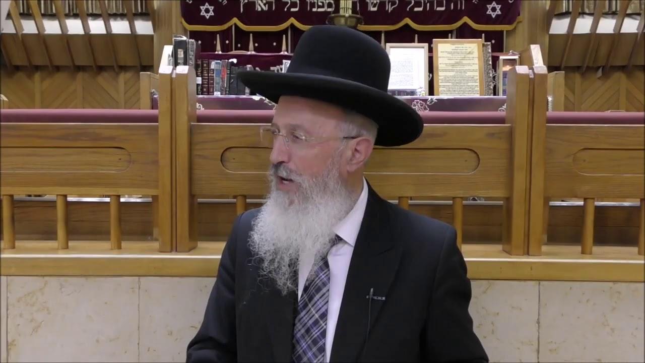 """הרב אברהם יוסף שליט""""א - מגילת אסתר וזמני צום תענית אסתר תש""""פ"""