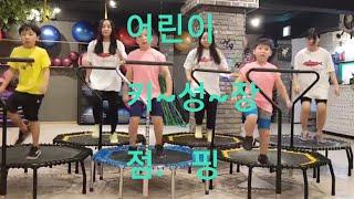 점핑피트니스/점핑안무/ baby shark /상어가족 …