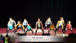 Hip Hop в Пушкино (Хип Хоп) Айседора 2016