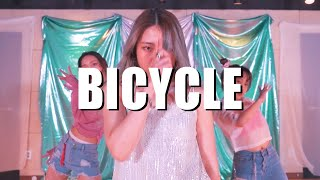 청하 (CHUNG-HA) - BICYCLE / K-pop Dance Cover 뮤닥터 아카데미