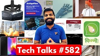 Tech Talks 582 - Giveaway Results, Samsung 5G Modem, Motorola P30, Gaganyaan, Kimbho App
