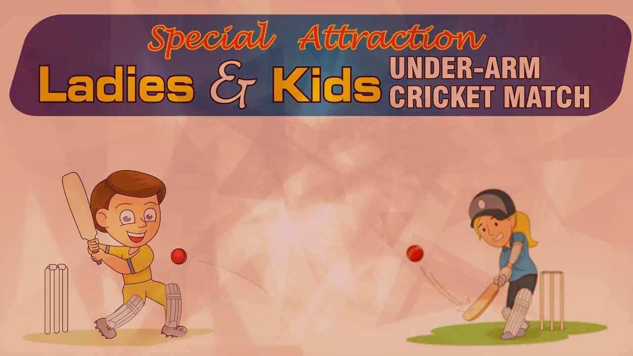 Invitation For Corporate Cricket Tournament: Creative Cricket Tournament Inviation Video