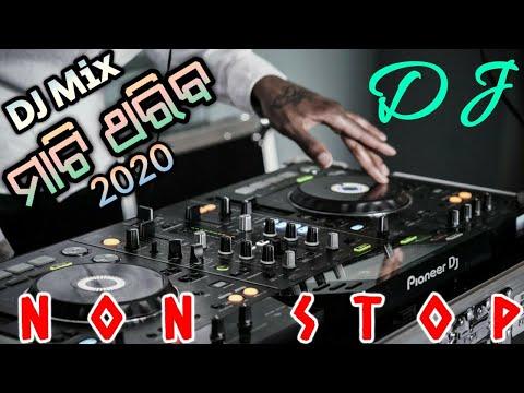 Super Odia Latest Dj Songs Non Stop 2020 Hard Bass Mix