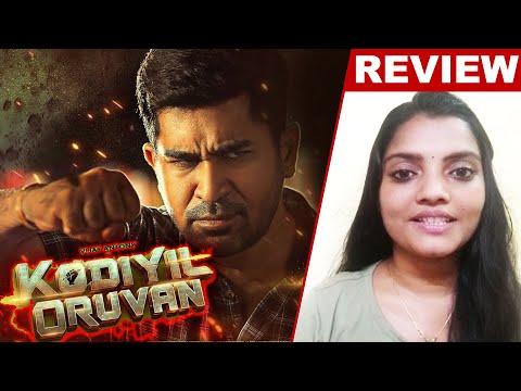Kodiyil Oruvan Movie Review | Tamil | Vijay Antony | Aathmika | Ananda Krishnan | Trending | ViralHD