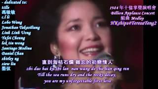 Download lagu 鄧麗君 Teresa Teng 十億掌聲演唱會 組曲 Billion Applause Concert medley 1984