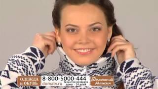 Флисовая кофта «Теплый вечер»(, 2014-03-04T10:03:51.000Z)