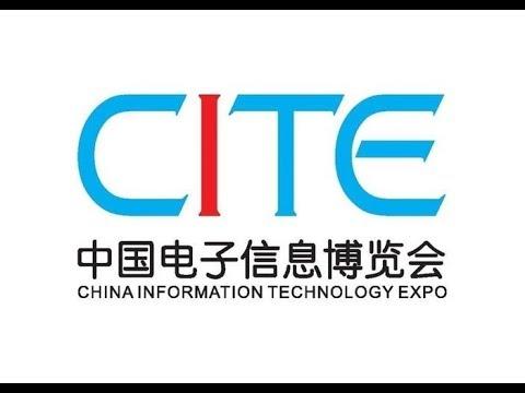 CITE Shenzhen - China Information Technology Expo