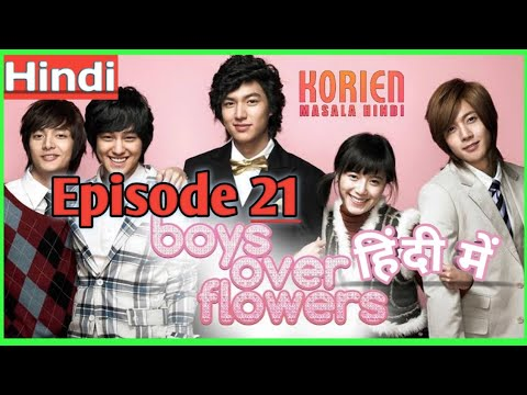Download ⭕Ep- 21 🌷Boys Over Flowers 🥀  (Hindi) Full K Drama Dubbed | Watch Online S01|Ep-21