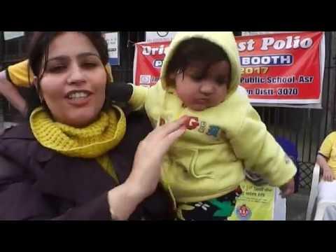 Keep India Polio Free - VGS - Amritsar - January 2017
