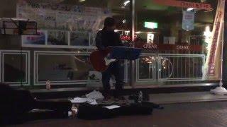 広島のシンガーソングライター、オオイシカズヤが弾き語ってみました。 ...