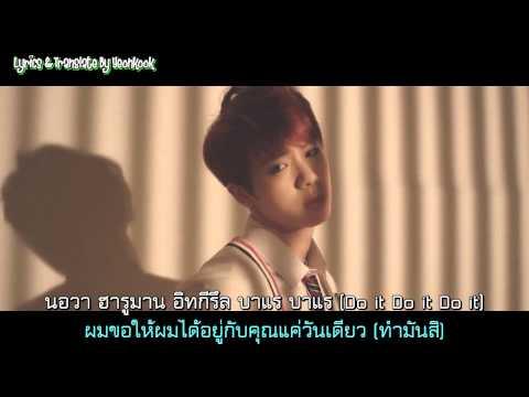 [Thaisub & Lyrics] Bangtan Boys (BTS) - Just one day MV