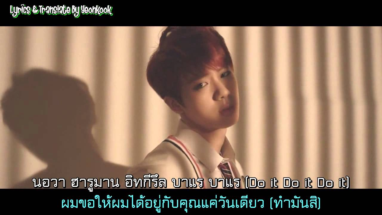 [thaisub & Lyrics] Bangtan Boys (bts)  Just One Day Mv