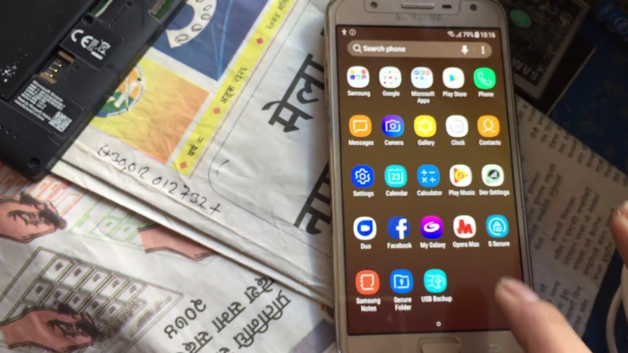 Samsung J7 Nxt Google bypass Frp reset 2018 by Raj Mobile Center