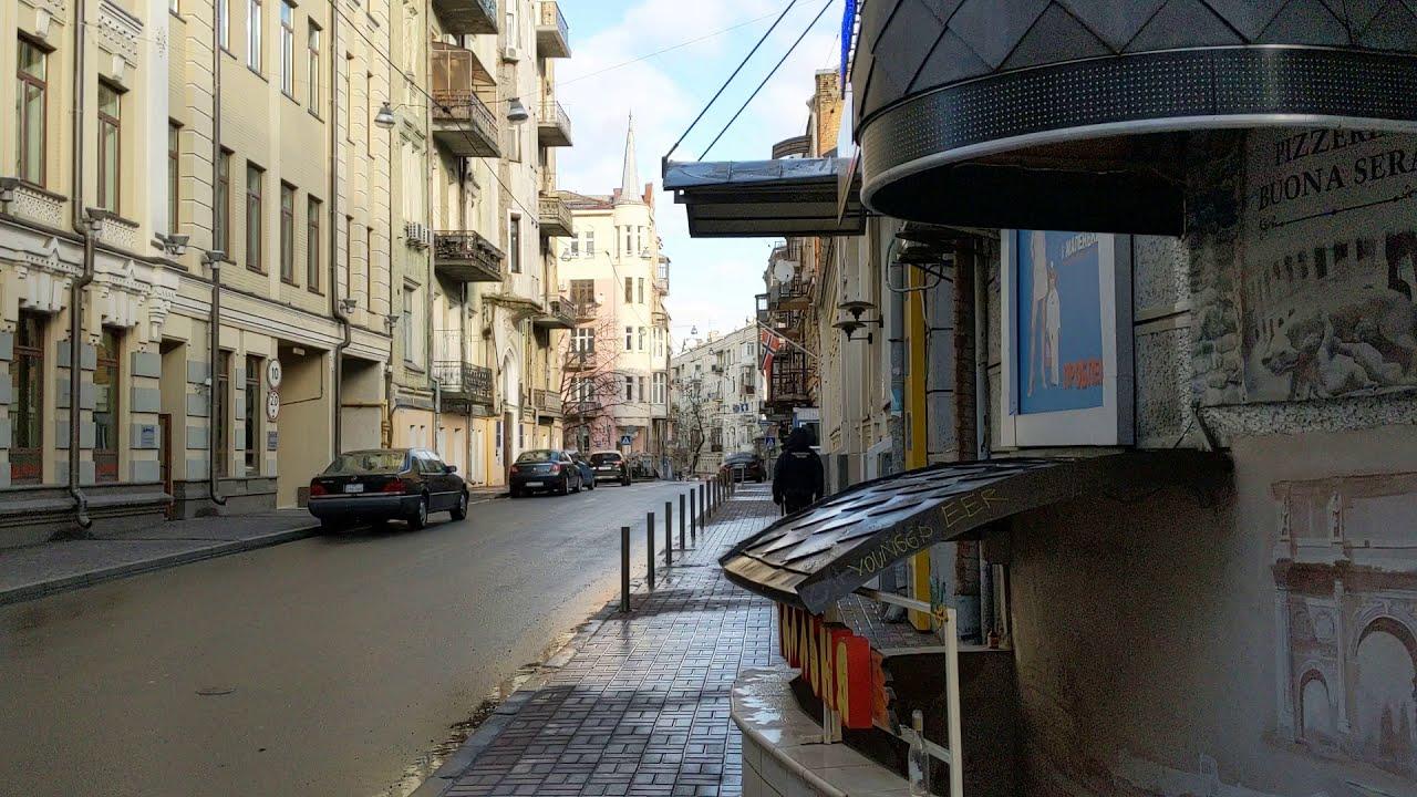 Kyiv Ukraine 2020 – 2