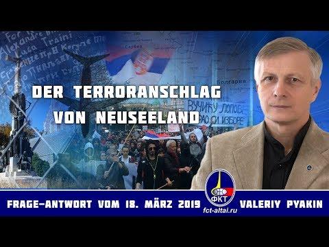 Der Terroranschlag von Neuseeland (2019.03.18 Valeriy Pyakin)
