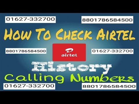 How To Check Airtel Calling History Numbers (Bangla Tutorial