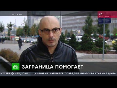 Минюст внес ФБК Навального в список иностранных агентов