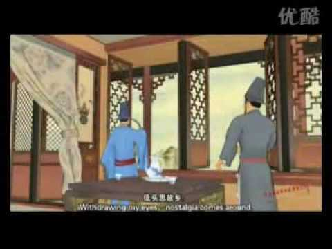 3D Animated Chinese Painting – Landscape + Poems in English Caption