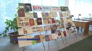 В городской библиотеке открылась уникальная выставка событий 1992-го