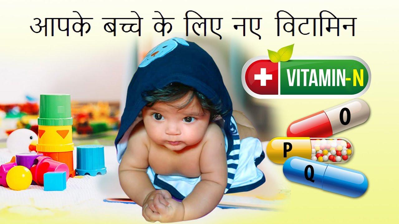 Tips & Tricks of Parenting (HINDI) | HAPPY PARENT HAPPY CHILD |Dr Subrat Kumar Majhi ||Somio |
